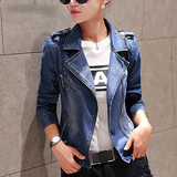 Women Shrug Shoulder Denim Cropped Jacket Coat Zipper Denim Coats