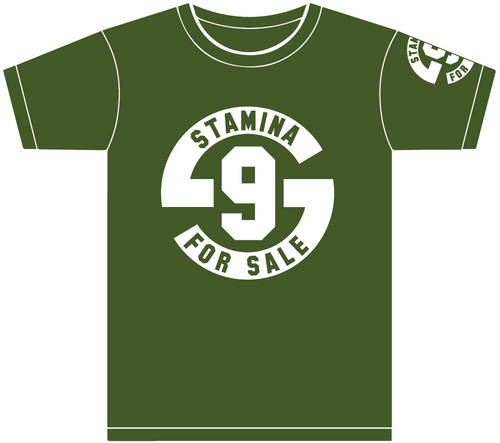 Stamina for Sale: Adult Short Sleeve T-Shirt - Army Green with White Logo
