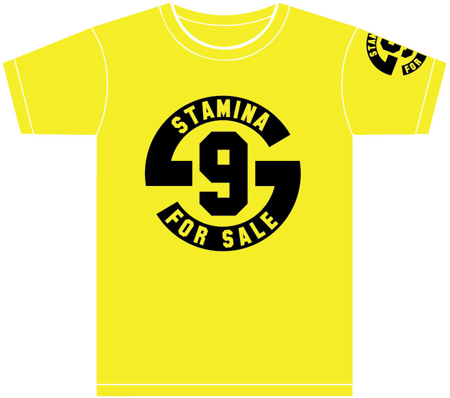 Stamina for Sale: Adult Short Sleeve T-Shirt - Yellow with Black Logo
