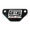 GrimmSpeed MAF Block Off Plate - 08+ STI / 08-14 WRX
