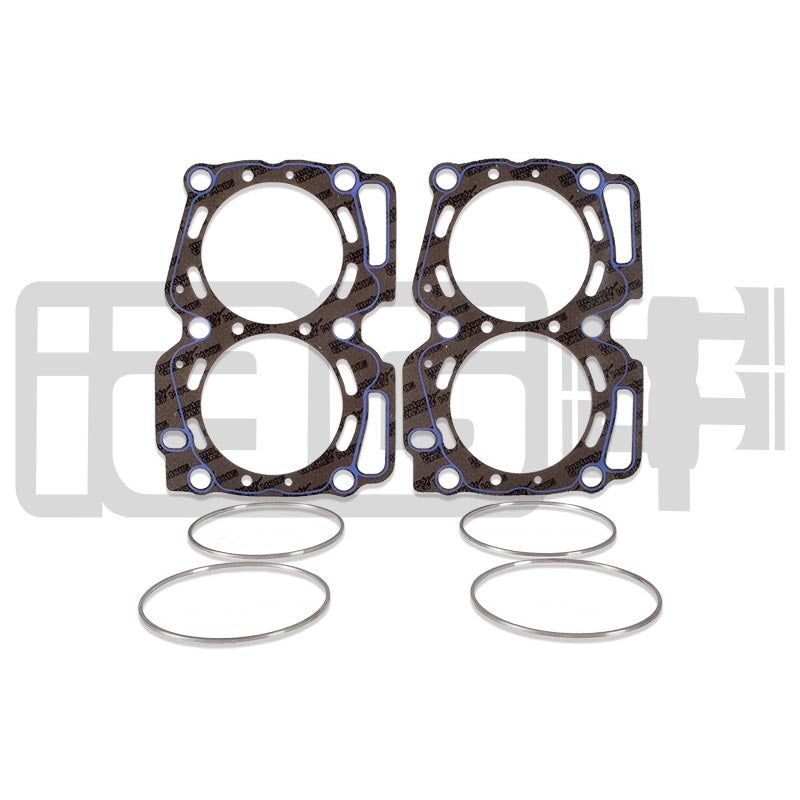 IAG Fire-Lock Head Gaskets EJ25 / EJ257, 100mm, 0 051