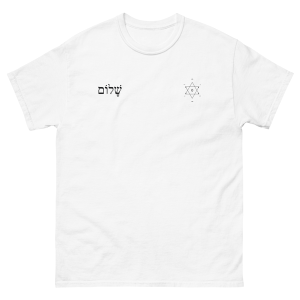 "DFR ""As Above So Below"" Shalom Heavy T"