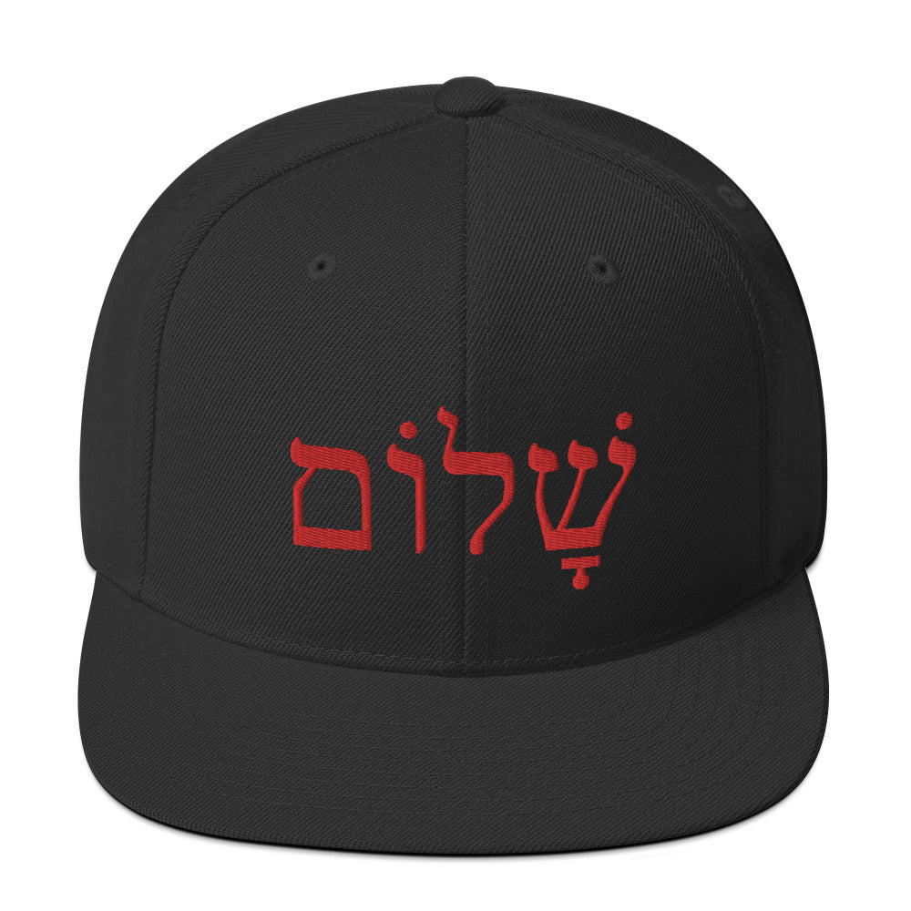 "Khoon Red ""SHALOM"" Snapback Hat"