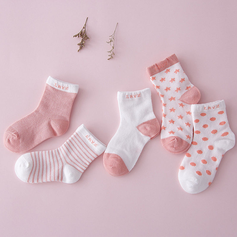 'Momo' Socks - Pack of 5