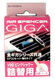 GIGA REFILL V90 Pink Shower