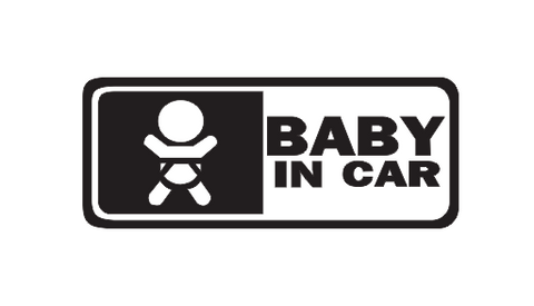 STICKER DECAL BABY IN CAR
