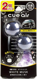 Carall Cue Air Clip Car Air Freshener, White Musk 3099 Made in Japan