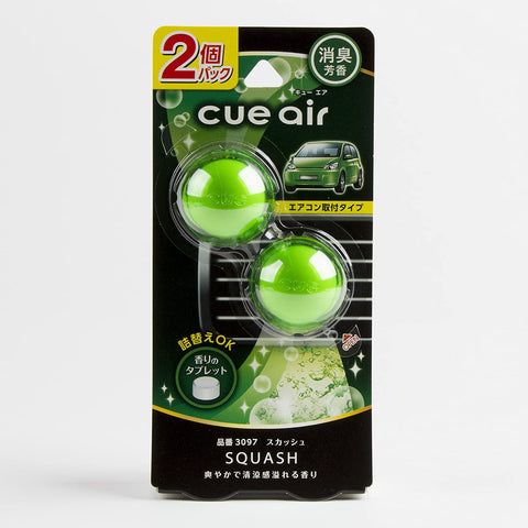 Carall Cue Air Clip Car Air Freshener, Squash 3097 Made in Japan