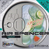 Air Spencer A/F A9 Squash