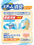 Carmate Air-conditioner Deodorant Steam Type D38