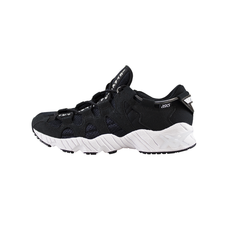 Asics GEL-Mai 'Black' [1193A098-001]