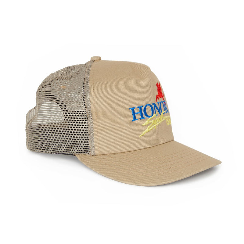 Honor The Gift Sport 88 Hat [Khaki]