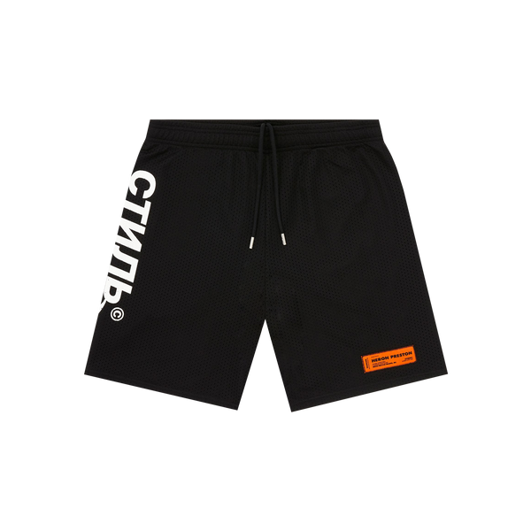 Heron Preston CTNMB Basket Short 'Black/White'