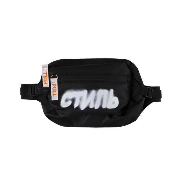 Heron Preston CTNMB Fanny Pack [Black]
