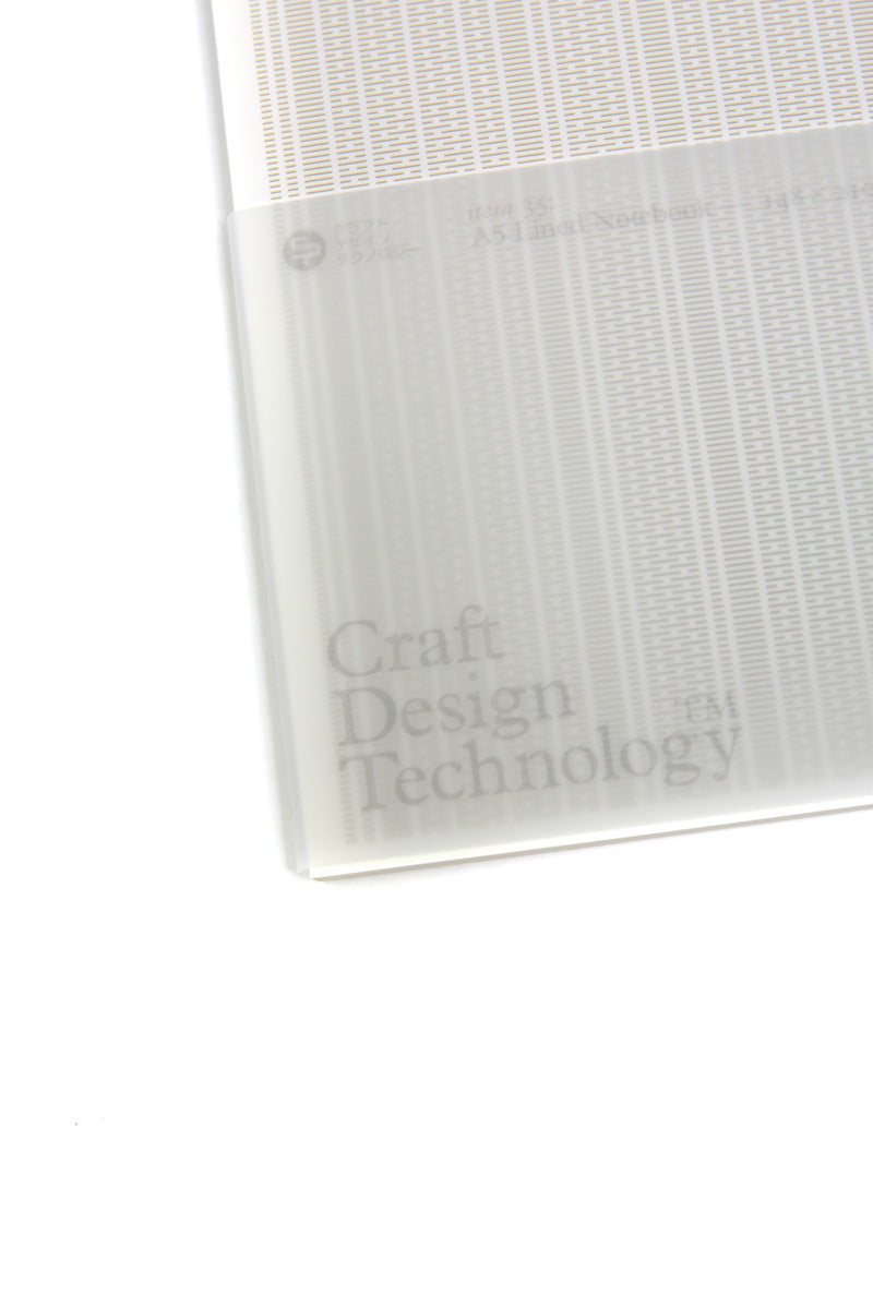 Craft Design Technology Premium grey lined notebook at ROOTED Nashville