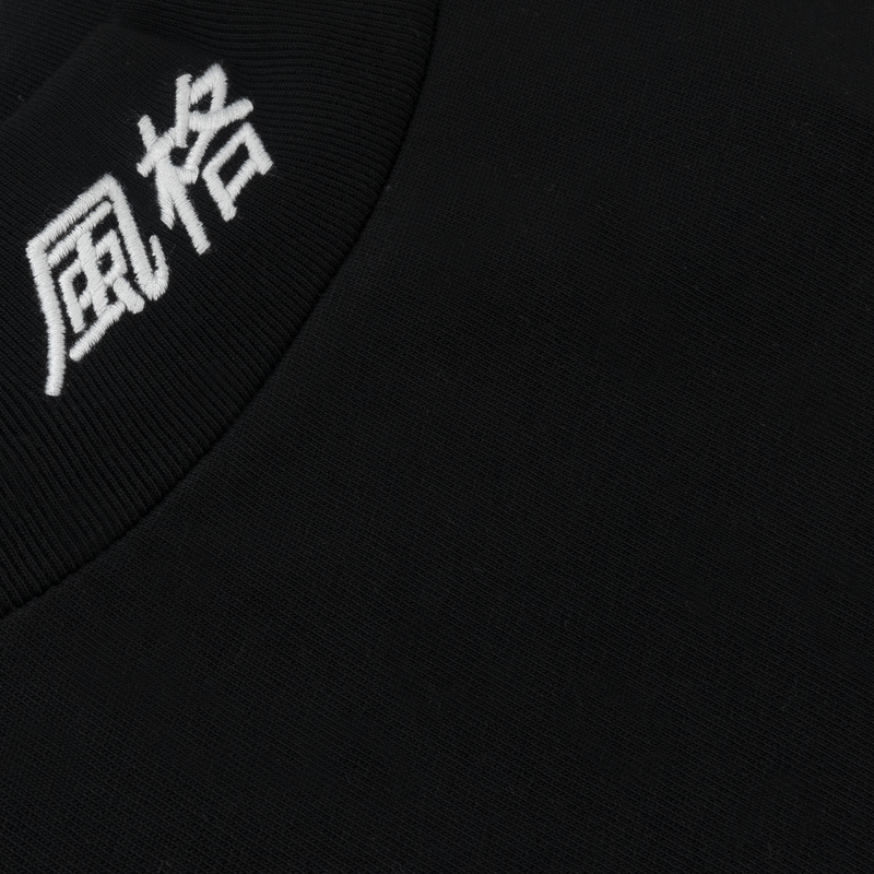 Heron Preston CTNMB Chinese Turtleneck [Black]