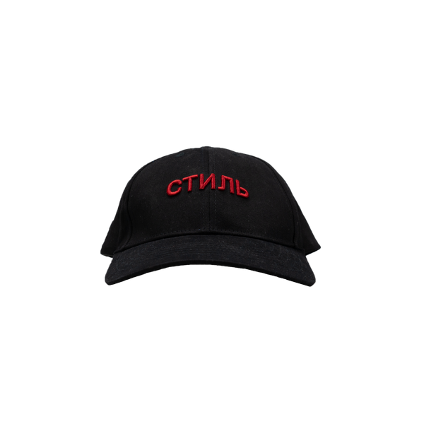Heron Preston CTNMB Twill Cap [Black]
