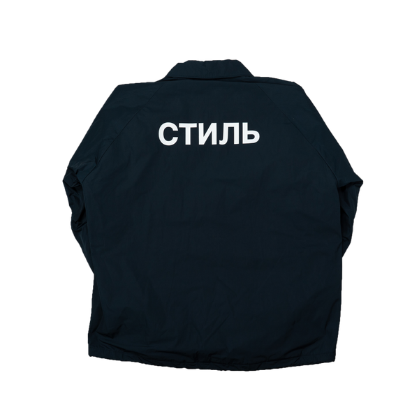 Heron Preston CTNMB Coach Jacket [Dark Blue]
