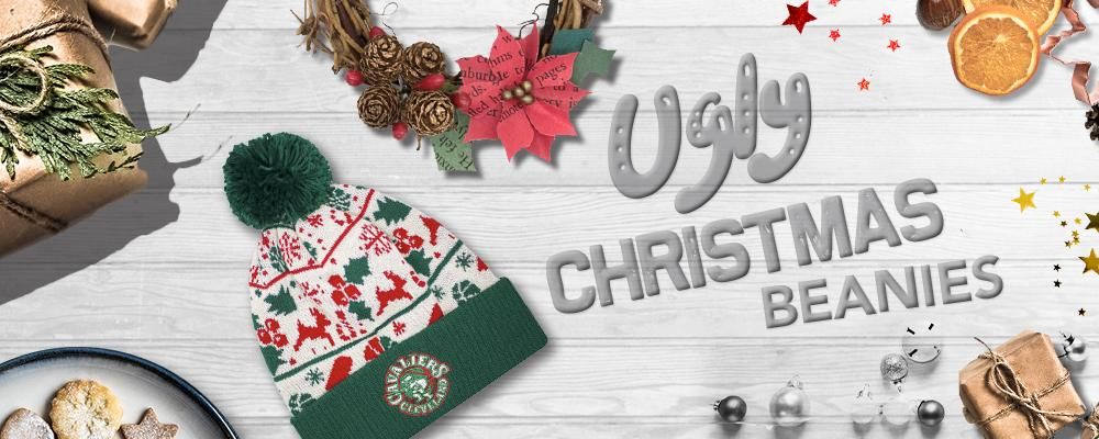 Ugly Sweater Beanies | Ugly Christmas Sweater Beanies and Ugly Sweater Knit Hats