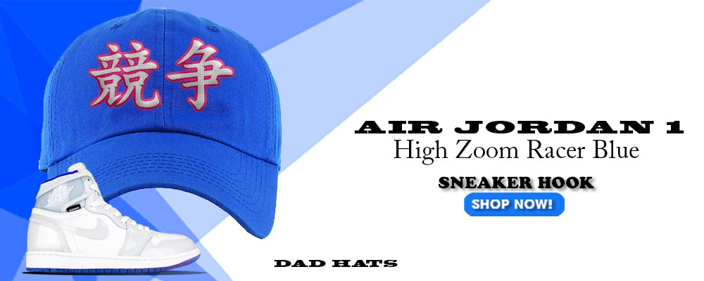 Jordan 1 High Zoom Racer Blue Dad Hats to match Sneakers | Hats to match Air Jordan 1 High Zoom Racer Blue Shoes