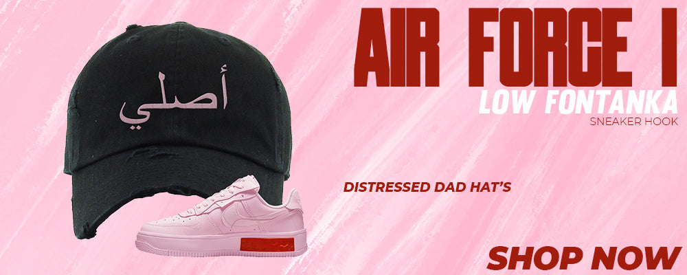 Air Force 1 Low Fontanka Distressed Dad Hats to match Sneakers   Hats to match Nike Air Force 1 Low Fontanka Shoes