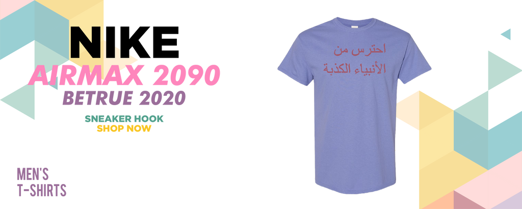 Air Max 2090 BETRUE 2020 T Shirts to match Sneakers | Tees to match Nike Air Max 2090 BETRUE 2020 Shoes