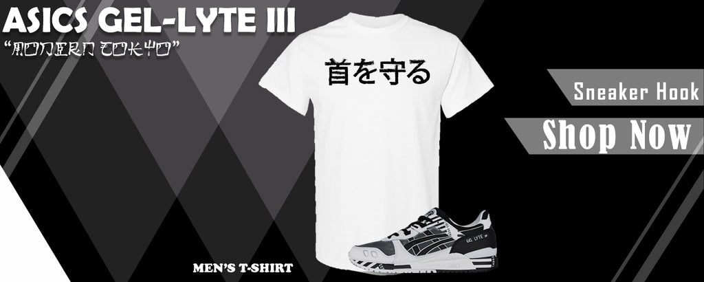 ASICS Gel-Lyte III 'Modern Tokyo T Shirts to match Sneakers | Tees to match ASICS Gel-Lyte III OG 'Modern Tokyo Shoes