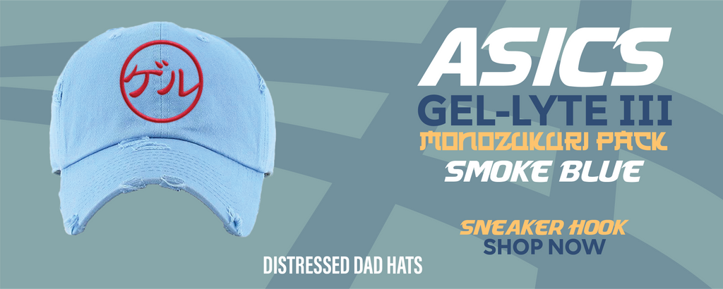 GEL-Lyte III 'Monozukuri Pack' Smoke Blue Distressed Dad Hats to match Sneakers | Hats to match ASICS GEL-Lyte III 'Monozukuri Pack' Smoke Blue Shoes