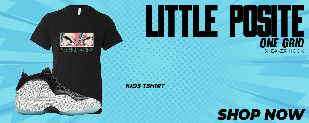 Little Posite One Grid Kid's T Shirts to match Sneakers | Tees to match Nike Little Posite One Grid Shoes