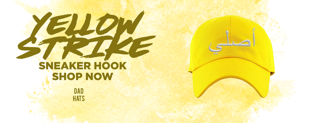 Yellow Strike Low Dunks Dad Hats to match Sneakers   Hats to match Yellow Strike Low Dunks Shoes