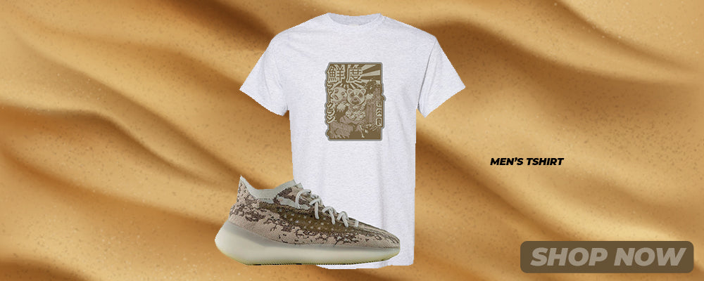 Stone Salt 380s T Shirts to match Sneakers | Tees to match Stone Salt 380s Shoes