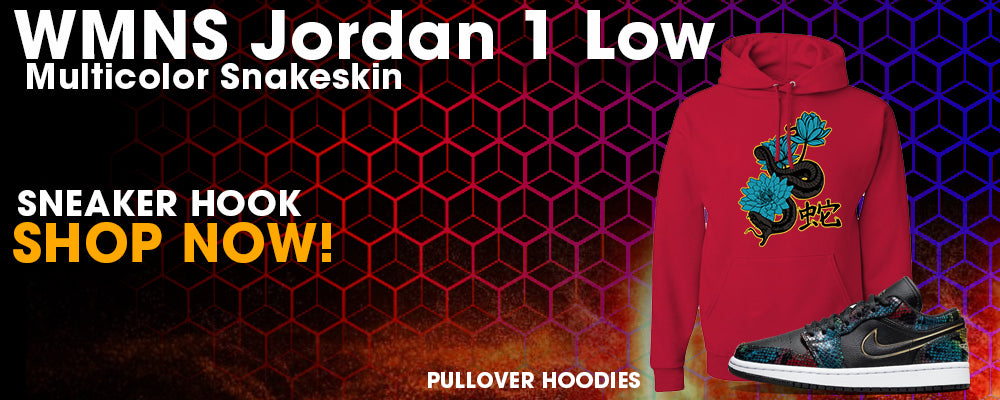 Jordan 1 Low WMNS Multicolor Snakeskin Pullover Hoodies to match Sneakers | Hoodies to match Air Jordan 1 Low WMNS Multicolor Snakeskin Shoes