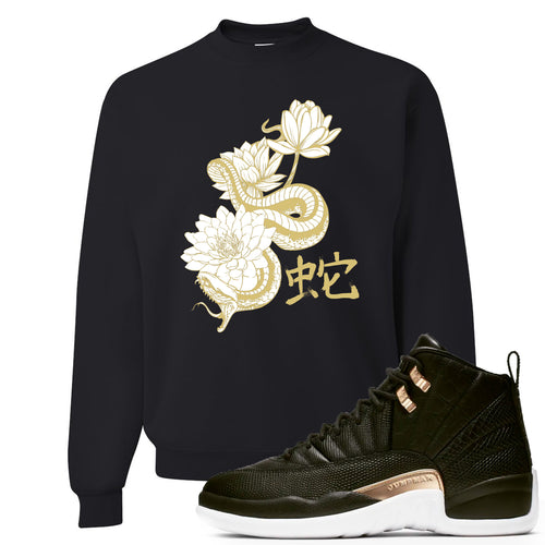 Jordan 12 WMNS Reptile Sneaker Match Snake with Lotus Flowers Black Sweater
