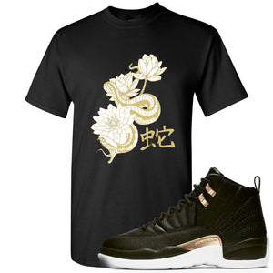 Jordan 12 WMNS Reptile Sneaker Hook Up Snake with Lotus Flowers Black T-Shirt