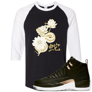 Jordan 12 WMNS Reptile Sneaker Hook Up Snake with Lotus Flowers Black and White Ragalan T-Shirt