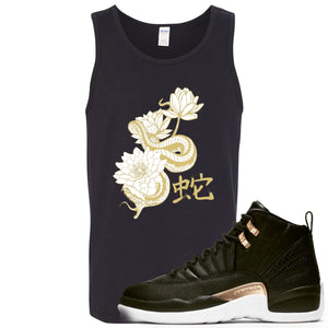 Jordan 12 WMNS Reptile Sneaker Hook Up Snake with Lotus Flowers Black Mens Tank Top