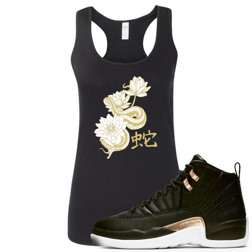 Jordan 12 WMNS Reptile Sneaker Match Snake with Lotus Flowers Black Womens Tank Top