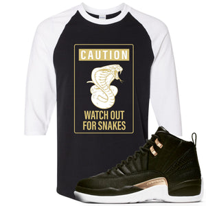 Jordan 12 WMNS Reptile Sneaker Hook Up Caution Snake Black and White Ragalan T-Shirt