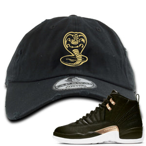 Jordan 12 WMNS Reptile Sneaker Hook Up Cobra Snake Black Distressed Dad Hat