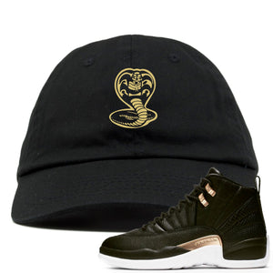 Jordan 12 WMNS Reptile Sneaker Hook Up Cobra Snake Black Dad Hat