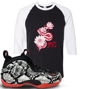 Foamposite One Snakeskin Sneaker Hook Up Snake and Lotus Black and White Ragalan T-Shirt