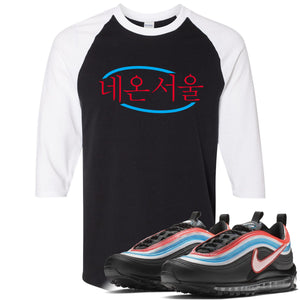 Air Max 97 Neon Seoul Sneaker Hook Up Neon Seoul in Korean Black and White Ragalan T-Shirt