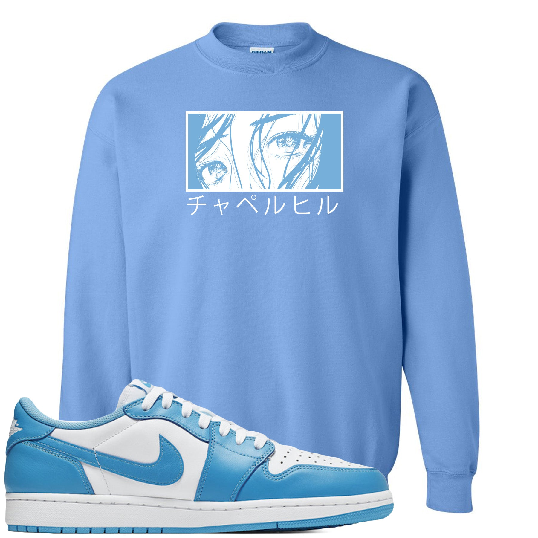 Nike Sb X Air Jordan 1 Low Unc Sneaker Hook Up Chapel Hill