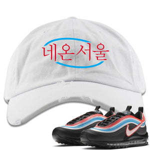 Air Max 97 Neon Seoul Sneaker Hook Up Neon Seoul in Korean White Distressed Dad Hat