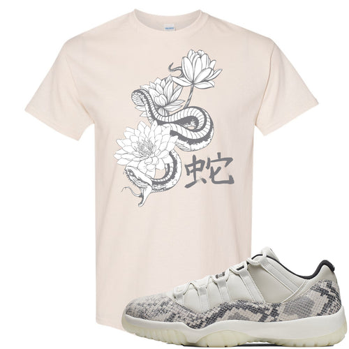 Air Jordan 11 Low Snakeskin Light Bone Sneaker Match Snake and Lotus Flowers Natural T-Shirt