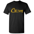 Air Jordan 5 Michigan Inspire Sneaker Hook Up Chi-raq Black T-Shirt
