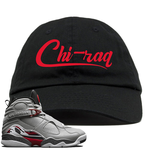Air Jordan 8 Reflections of a Champion Sneaker Match Chi-raq Script Black Dad Hat