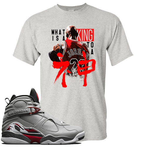 Air Jordan 8 Reflections of a Champion Sneaker Match What Is A King To A God Sports Gray T-Shirt