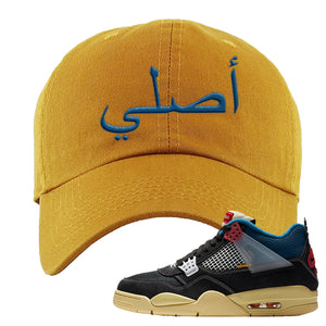 Union LA x Air Jordan 4 Off Noir Dad hat | Original Arabic, Wheat