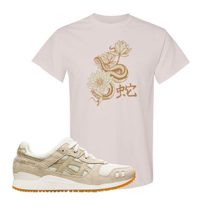 GEL-Lyte III 'Monozukuri Pack' T Shirt | Natural, Snake Lotus